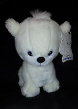 Doglefox Petpet Neopets White Stuffed Collectible Tag  Plush Toy Liimted Edition
