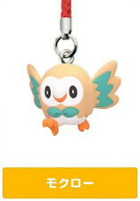 Pokemon Rowlet Sun & Moon Netsuke Mascot Strap Cell Phone Capsule Figurine Toy