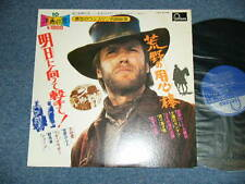 ost CLINT EASTWOOD Japan NM LP SCREEN MUSIC BEST MEMORY MAURICE LECLERC +
