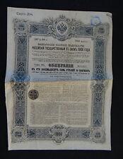 ACTION Russe Fond d'état français 1906 french Russian bond share