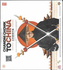 CHANDNI CHOWK TO CHINA - NEW BOLLYWOOD SOUNDTRACK - FREE UK POST
