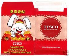 MRE * 2011 Tesco CNY / Ang Pau / Red Packet #4