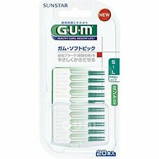 Sunstar GUM soft pick 20pcs S-L size interdental space cleaner oral care New JP