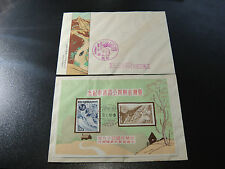 CHINA Taiwan 1960 Sc#1257a Cross Island Highway s/s Unaddress FDC VF