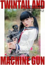 Used How to Draw Anime POSE BOOK/Japanese Twin Tail Girls and Machine Gun Manga