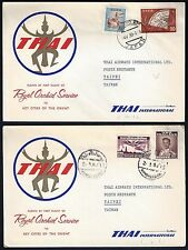 THAILAND 1950's COLLECTION OF 8 FDCs INCLUDING CORONATION & TWO FIRST FLIGHT CVR
