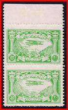 AFGHANISTAN 1939 PLANE over MOUNTAINS SC#C3 pair MNH CV$40.00 FRESH COLOR