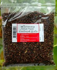 SICHUAN PEPPER CORNS - SZECHUAN PEPPER - 200g - 100% Natural - Free Int Post
