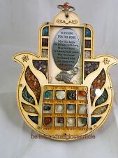 Jewish blessing for the home wood wall hanging hoshen charm stones kabbalah
