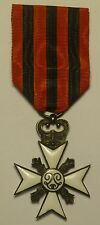 "Belgium Medal 1876 """" ""Civic Decoration """" 2nd class"
