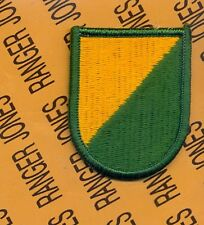 US Army 73rd Armor Tank Bn Airborne beret flash patch m/e