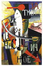 Kunstpostkarte / Postcard  -  Kasimir Malewitsch: Ein Engländer in Moskau