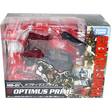 Takara Tomy Transformers Movie the Best MB-01 Optimus Prime Action Figure