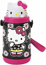 Hello Kitty New Beautiful Daisy Edition Water Bottle Thermos 400 ML