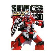 Super Robot War OG The Inspector In 3D Model Kit Book