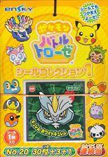 Pokemon Battle Trozei - Ensky Seal Sticker Card Pull Pack of 33 - White Kyurem