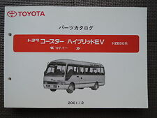 JDM TOYOTA COASTER HYBRID EV HZB50 Series Original Genuine Parts List Catalog