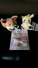 Plush Pokemon Eevee & Pikachu, Official Banpresto