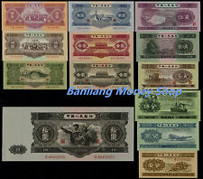Full Set of China Second Edition Banknotes/Paper Money/ Unc (13 Pieces)