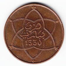 MOROCCO 10 mazunas 1330 1912 Y29.1 Br Paris Mint 2yr type VERY RARE in TOP GRADE