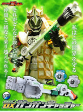 Kamen Rider Ghost DX Gan Gun Catcher Tamashii web exclusive Bandai