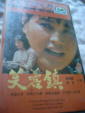 a HIBISCUS TOWN Jin Xie 1986 PAL VHS HONG KONG VERSION BIG box