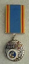 10 Years of the Air Force Ukrainian Ukraine Military Medal