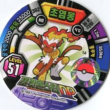 POG - POGS GEANT JUMBO POKEMON From 1997 (Diam 10.5Cm) #392 INFERNAPE SIMIABRAZ2