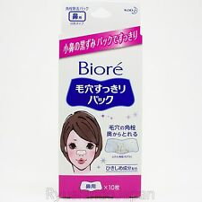 KAO Bioré Nose Pore Strips for Women 10 pcs / box