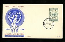 Postal History Belgium FDC #529 UN United Nations human rights 1958