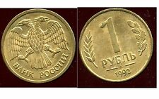 RUSSIE   1 rouble 1992  ( bis )