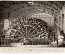GRAVURE 1890 ENGRAVING 78 BOUGIVAL MACHINE HYDRAULIQUE DE MARLY ROUES