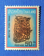 1969 THAILAND 50 SATANGS SCOTT# 543 MICHEL # 559 UNUSED NH               CS22428
