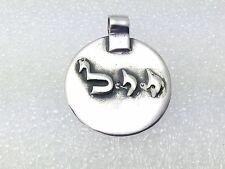 Sterling Silver 72 Names of God Yud Yud Lamed Pendant Necklace Kabbalah