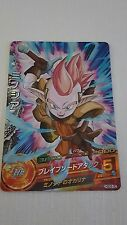 card dragon ball heroes* hgd8-30 mint