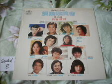 a941981  Liza Wang 汪明荃 Michael Kwan ETC 娛樂群英會 第三輯 LP Crown Record (New) Adam Cheng (B)