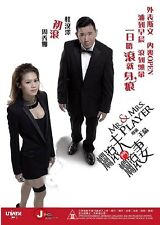 "Chapman To ""Mr. & Mrs. Player"" Chrissie Chau 2013 HK Comedy Region 3 DVD"