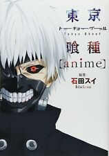 Tokyo Ghoul [anime] Art Book / Japanese original version / manga comic