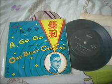 "a941981 黃清元 Molly 蔓莉 A Go Go and Off Beat Cha Cha 7"" EP Wong Ching Yian SE4587 Happy Record (Another Copy)"