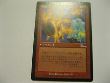 Rack and Ruin x 1 Japanese See Pictures MTG Free Shipping Ship US Only