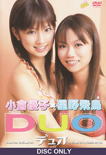 "Yuko Ogura & Asuka Hoshino ""Duo"" DVD DISC 