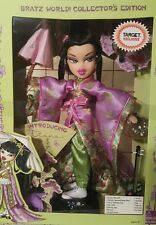 "Bratz World Collectors Edition Doll Tokyo Japan ""Tiana"" Japanese Mint!"