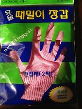 MAGIC Bath GLOVES for skin Scrubber Body Massage (Three Pairs_Six pieces)정준산업때장갑