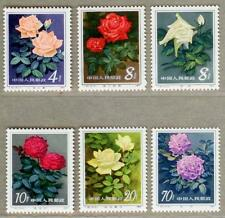China 1984 T93 Chinese Roses Stamps - Flower