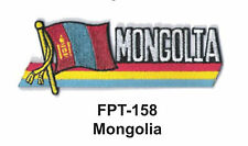 "1-1/2'' X 4-1/2"" MONGOLIA  Flag Embroidered Patch"