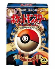 Pokemon 20th anniversary Starter deck Pack POKET MONSTERS XY Break Card Game JP