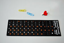 2PCS Russian Standard Keyboard Layout Sticker Orange Letters on Black