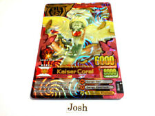 Animal Kaiser Evolution Evo Version Ver 3 Ultimate Card (A135E: Kaiser Coral)