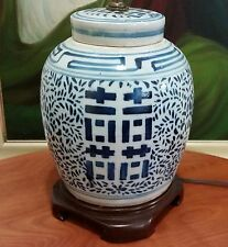 Vntg Chinese Porcelain Antique Ginger Jar Lamp with Blue & White Floral Pattern