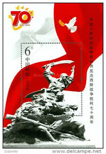 China 2015-20 70th Anniersary of Victory Anti-Fascist War M/S MNH